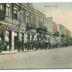 1580 - GALATI - str. Tecuci, magazine, animatie - unused