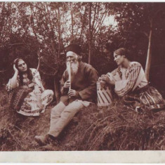 1642 - Port Popular, femei si cioban cantand din fluier - unused