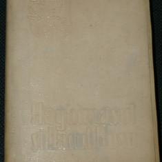 EMILIAN CRISTEA - HAGIMASUL SI LACUL ROSU. CALAUZA TURISTULUI - Carte Geografie