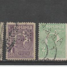 TIMBRE ROMANIA Perforat Ferdinand uzuale RO102