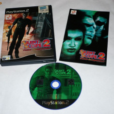 Joc Playstation 2 - PS2 - Silent Scope 2 Fatal Judgment - Jocuri PS2 Sony, Actiune, Toate varstele, Single player