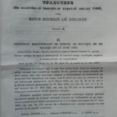 Traducere din buletinul imperial din cursul anului 1860 pentru marele Principat al Ardealului , decretul ministerului de interne, Alta editura