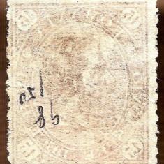 1890-1891 CAROL I cifra 4 colturi 15b. LP 47h Mi 87 = 15 eur tipar verso offset