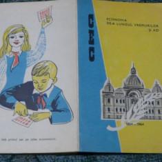 Brosura aniversara CEC 1964 - Jubiliare