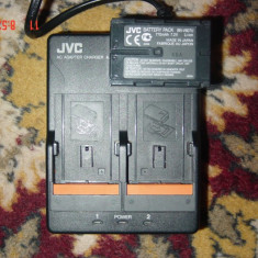 INCARCATOR DUBLU CAMERA VIDEO JVC + ACUMULATOR - Incarcator Camera Video
