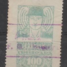 TIMBRE ROMANIA 100L Timbru fiscal comunal Timisoara RO192