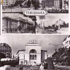 VEDERE ANSAMBLU DE 2 VEDERI ROMANIA-TIMISOARA - AVED 38 - Carte Postala Banat dupa 1918