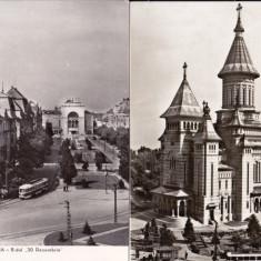 VEDERE ANSAMBLU DE 2 VEDERI ROMANIA ;TIMISOARA- AVED 29 - Carte Postala Banat dupa 1918