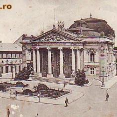 Romania, Nagyvarad, Oradea, carte postala circulata 1912: Teatrul, animat - Carte Postala Crisana 1904-1918, Fotografie