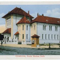 1530 - Dolj, CRAIOVA, School Madona Dudu - old postcard - unused - Carte Postala Oltenia 1904-1918, Necirculata, Printata