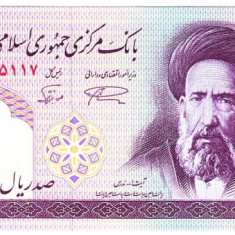 Iran  bancnota 100 Rials UNC