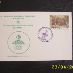 Iugoslavia 1991 carte postala si stampila speciala SAH - Timbre straine
