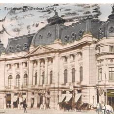 Carte postala-BUCURESTI- Fundatia Universitara Carol I - Carte Postala Muntenia dupa 1918