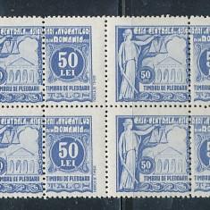 RFL Romania anii 1930 bloc de 4 timbru fiscal neuzat de 50 Lei pentru pledoarii - avocati