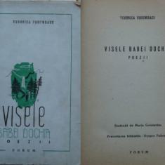 Veronica Porumbacu, Visele babei Dochia, 1947, tiraj 500 ex. semnate, ed. 1 - Carte Editie princeps