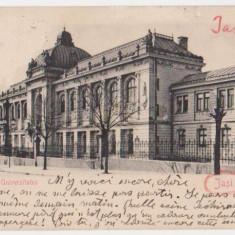 Iasi, Universitatea, 1904 - Carte Postala Moldova pana la 1904