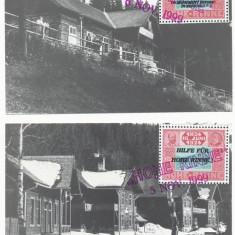 RFL 1999 ROMANIA Posta Paltinis set 2 ilustrate cu vignete S.O.S. Hohe Rinne - Timbre Romania