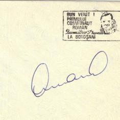 Plic cu stampila speciala Botosani, Bun venit primului cosmonaut roman, cu autograf D. Prunariu