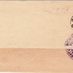SCRISOARE EX OFO- NOMOLOASA-FOCSANI 1908 -STAMPILA  ;  PRAA 15