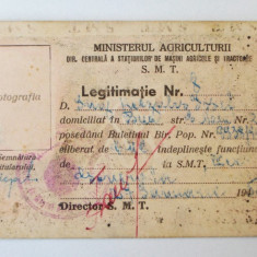 ROMANIA LEGITIMATIE SMT DIR CENTRALA STAT. MASINI AGRICOLE TRACTOARE 1950 ** - Pasaport/Document, Romania de la 1950