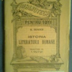 Istoria literaturii romane - Studiu literar