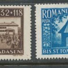 RFL ROMANIA 1944 Radaseni serie nestampilata fara sarniera