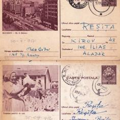 CARTE POSTALA; ANSAMBLU 2 BUC;BUCURESTI,CRESTEREA PASARILOR,- IVO 375