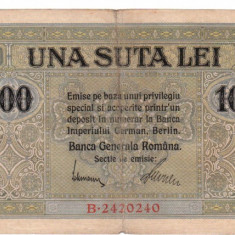 * Bancnota 100 lei 1917 BGR - Bancnota romaneasca