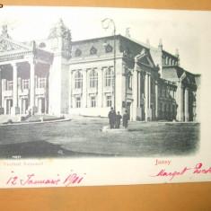 Carte Postala Iasi Teatrul National - Carte Postala Moldova pana la 1904
