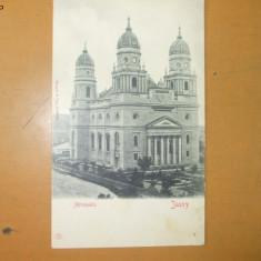 Carte Postala Iasi Mitropolia - Carte Postala Moldova pana la 1904