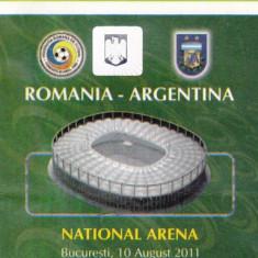 Bilet intrare Romania-Franta National Arena plus certificat prezenta - Bilet concert