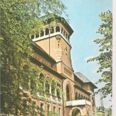 Carte postala- BUCURESTI - Muzeul de Istorie a Partidului Comunist - Carte Postala Muntenia dupa 1918