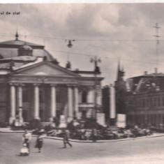 Carte postala- ORADEA - Teatru de stat - Carte Postala Crisana dupa 1918