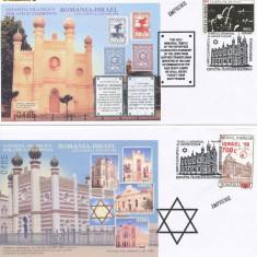 2000 ROMANIA Judaica 2 plicuri speciale cu colitele private prezentand Templul Deportatilor Evrei din Cluj - Plic Papetarie