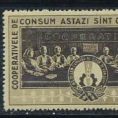 1956 ROMANIA RPR 3 vignete neuzate - Congresul Cooperatiei de Consum MNH - Timbre Romania, Nestampilat