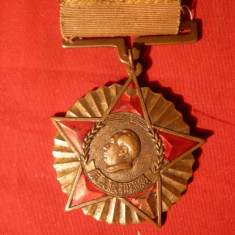 Decoratie CHINA 1951 - probabil Razboiul Coreean