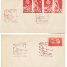RFL 1949 RPR ROMANIA 2 plicuri de propaganda comunista pro-URSS, timbre rosii, stampile rosii - Plic Papetarie
