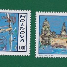 MOLDOVA - CATALOG MICHEL 36-37 - 2 VAL. - Timbre straine