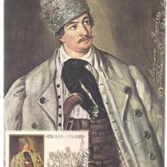 Ilustrata maxima- BARBU ISCOVESCU-Avram Iancu