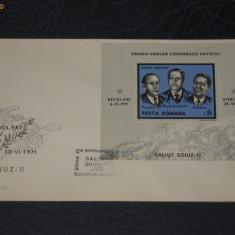 FDC ROMANIA SAIUZ 11 1971