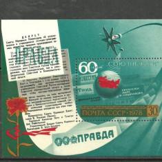 Rusia 1978 - ZIARE, PRESA RUSEASCA, colita nestampilata, N10