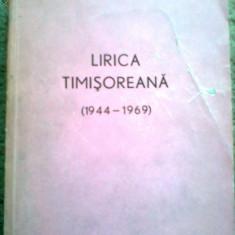LIRICA TIMISOREANA 1944 1969 banat timisoara carte literatura cultura poezii rar, Alta editura