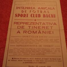 Program fotbal SC BACAU - ROMANIA Tineret 25.08.1984 - Program meci