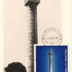Ilustrata maxima- COLUMNA LUI TRAIAN