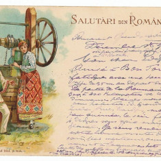2190 - L I T H O - La fantana, Port Popular - old postcard - used -1898
