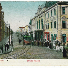 2269 - BRAILA, Regala street, tramway - old postcard, CENSOR - used - 1917 - Carte Postala Muntenia 1904-1918, Circulata, Printata