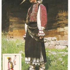 Ilustrata maxima-COSTUM POPULAR - (jud Hunedoara)