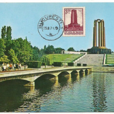 Ilustrata maxima-BUCURESTI -Parcul Libertatii