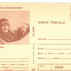 Carte postala ( intreg postal ) aerofilatelie,  Ioana Cantacuzino