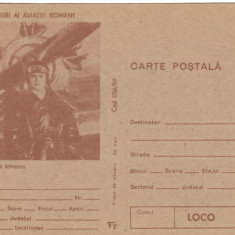 Carte postala ( intreg postal ) aerofilatelie, Valeria Mircea Ionescu